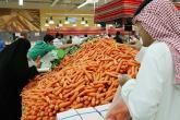 تطبيق سعودي جديد لتسوق المنتجات الغذائية إلكترونيا