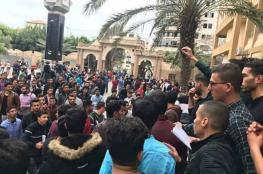 شجار بين أنصار دحلان وعباس بجامعة الأزهر بغزة