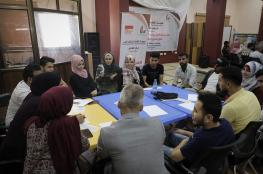 المركز الثقافي ينظم يناقش آثار الحصار على الشباب الفلسطيني
