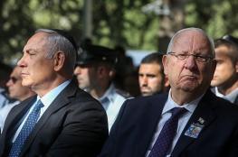 ريفلين يعلن موعد بدء التشاور حول هوية رئيس حكومة الاحتلال