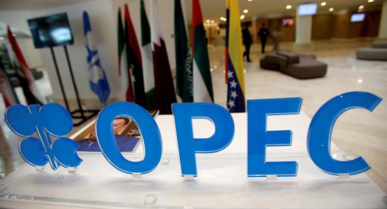 زنغنه: إيران تؤيد خطة بأغلبية الأصوات لخفض إنتاج أوبك
