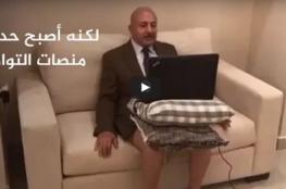 """ماذا علق المحلل الأردني بعد ظهوره على """"الجزيرة"""" بدون بنطلون؟"""