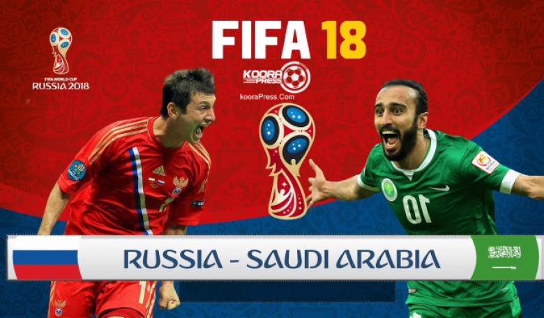تشكيلة المنتخبين الروسي والسعودي في افتتاح المونديال