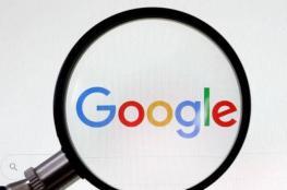 """""""غوغل"""" تحارب كورونا وتكشف مستوى الالتزام بإجراءات الحجر"""