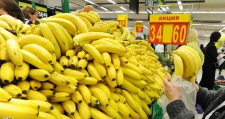 العلماء يتسابقون لإنقاذ الموز من الإنقراض!