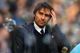 استبعاد كونتي أعاد ريال مدريد نحو خياره القديم