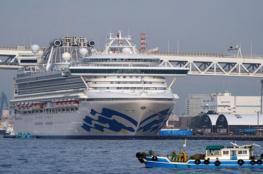 نقل مئات الأميركيين من سفينة سياحية منهم 14 مصابا بكورونا