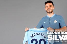 مانشستر سيتي يضم بيرناردو سيلفا من موناكو