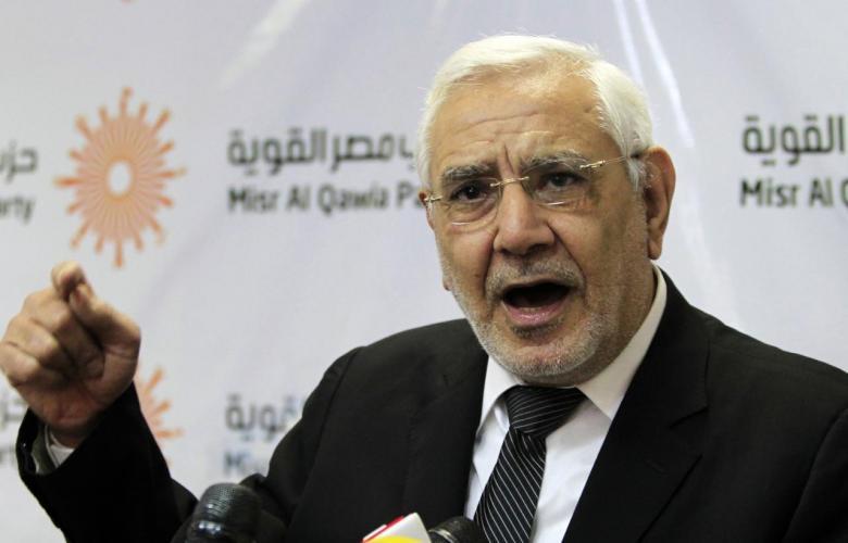 """السلطات المصرية تعتقل """"أبو الفتوح"""" بعد انتقاده للسيسي"""