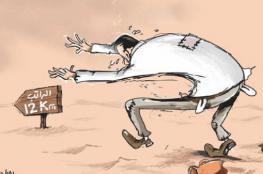 لقاء بين موظف غزة ورام الله