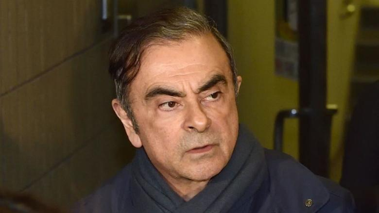 """كارلوس غصن يسعى للحصول على وثائق من """"نيسان"""" و""""ميتسوبيشي"""" في هولندا"""