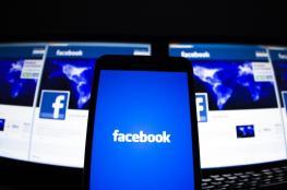 ماذا لو أغلق الفيسبوك نوافذه!