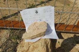 الاحتلال يخطر مواطنا من نابلس بهدم حظيرة ماشية له