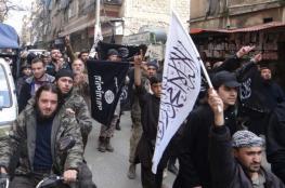 """""""داعش"""" يُعدم 4 لاجئين في مخيم اليرموك"""