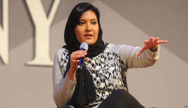 تفاصيل حوار سري بين أول سفيرة للسعودية ريما بنت بندر وترامب