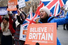 """صحيفة: هل سيؤدي خروج بريطانيا من """"البريكست"""" الى تفتيتها؟"""