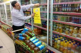 وزارة الاقتصاد ترفع قضية ضد شركة لتوزيعها بضائع إسرائيلية