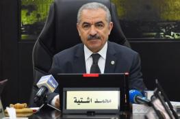 اشتية وكذبة ال110% لموظفي غزة