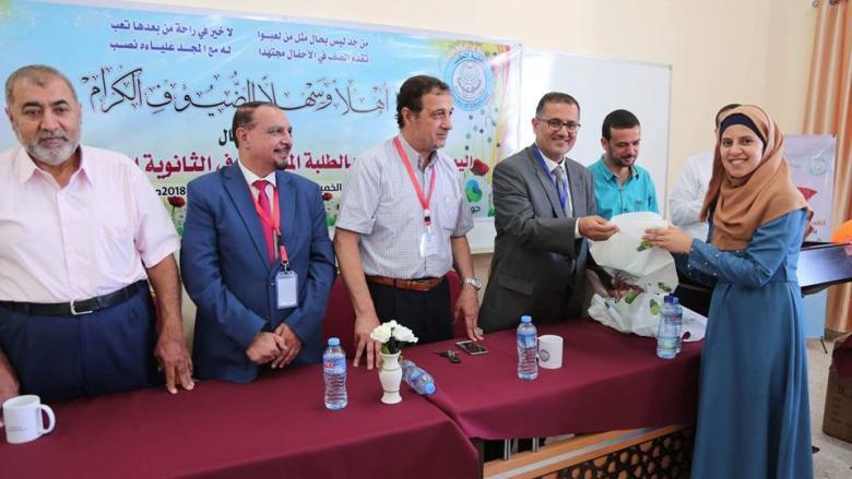 طب الإسلامية  تنظم يوماً مفتوحاً للطلبة المتفوقين بالثانوية