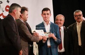 تكريم 74 حافظاً وحافظة لكتاب الله بجامعة النجاح بنابلس