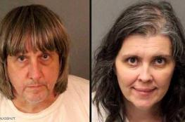 العثور على 12 شقيقا وشقيقة محتجزين جوعى في كاليفورنيا