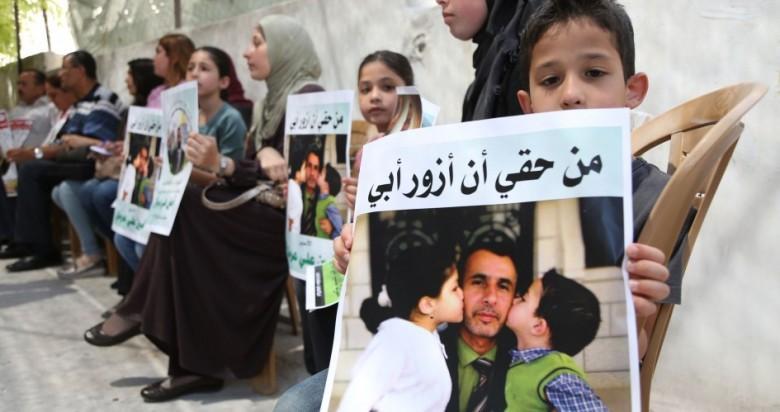 """22 من أهالي معتقلي غزة يتوجهون لزيارة أبنائهم بـ""""رامون"""""""