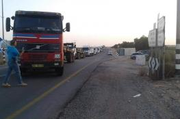 """مستوطنون يمنعون الشاحنات من المرور إلى معبر """"كرم أبو سالم"""""""