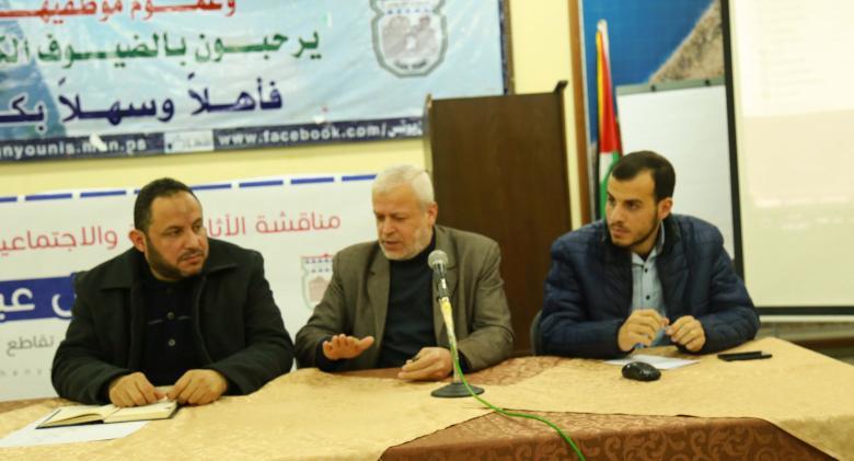 بلدية خانيونس تعقد لقاء تشاورياً مع سكان شارع جمال عبد الناصر