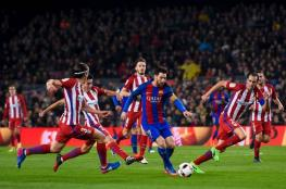 برشلونة يكرر إنجازًا حققه قبل 63 عامًا