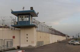 محاولة طعن ثانية داخل سجن النقب