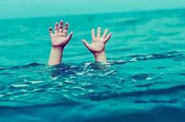 مصرع طفل غرقاً في مدينة أريحا