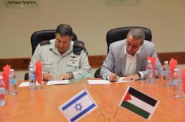 """الفلسطينيون يستقبلون البريد عن طريق الأردن بدلا من """"إسرائيل"""""""