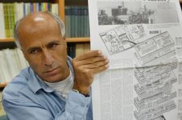 محكمة إسرائيلية تدين فعنونو بانتهاك شروط الإفراج عنه