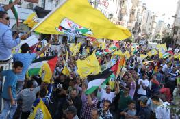 """""""فلسطين الآن"""" تكشف أسباب استقالة أمين سر فتح بنابلس"""