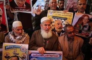 الاعتصام الأسبوعي لأهالي الأسرى بمقر الصليب الأحمر بغزة