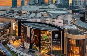 جهز حقيبتك.. دبي مول الأكبر والأضخم في الشرق الأوسط
