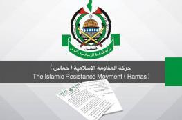 حماس ترد على هجوم غرينبلات الذي استهدف العاروري