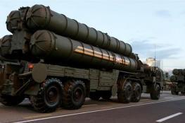 روسيا تمد تركيا بدفعة جديدة من صواريخ إس 400