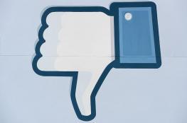 """أخيرا.. زر """"Dislike"""" في فيسبوك"""