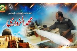 """تفاعل كبير مع وسم """"#طيار_حماس"""""""