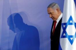 """تباين إسرائيلي حول إعلان """"صفقة القرن"""""""