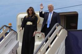 الرئيس الأمريكي دونالد ترمب يصل السعودية