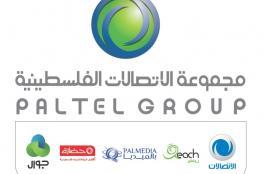 مجموعة الاتصالات تدعم عدداً من المشاريع في قطاع غزة