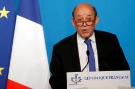 باريس تعتبر حرب اليمن قذرة