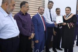 المجلس الطبي الفلسطيني يحتفل بافتتاح المقر الجديد