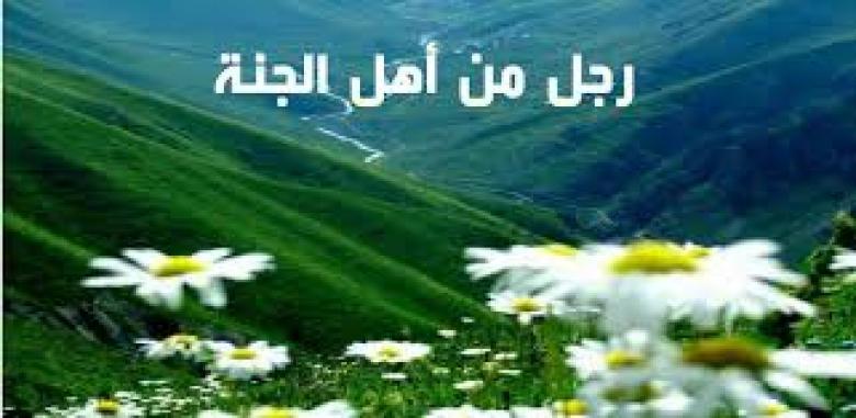 صحابة نزل فيهم القرآن.. ثابت بن قيس