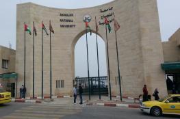 بدء عملية الاقتراع لانتخاب مجلس الطلبة في جامعة النجاح