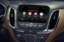 تطبيق يسمح لك بطلب القهوة أثناء القيادة