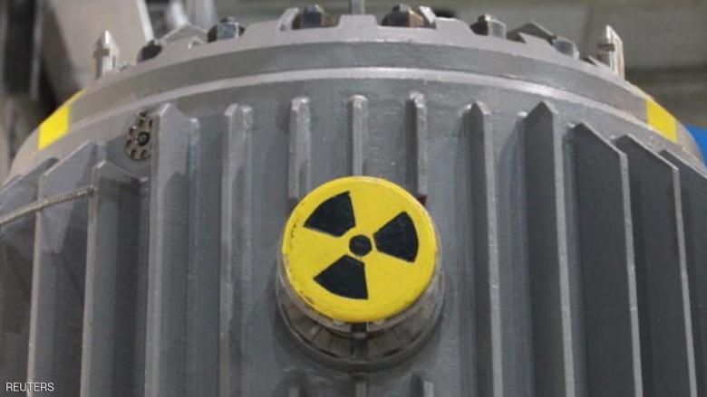 حادث بموقع نووي يدق جرس الإنذار في أميركا