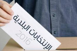 """لجنة الانتخابات تعتمد قائمة """"البلد للجميع"""" في بيتونيا"""